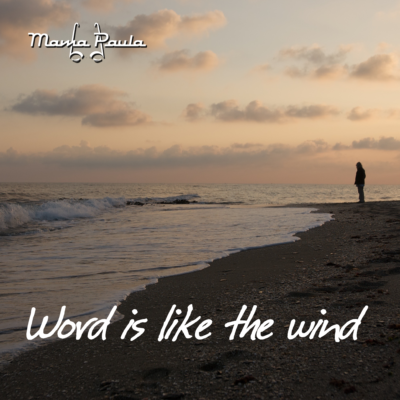 Word is like the wind CD